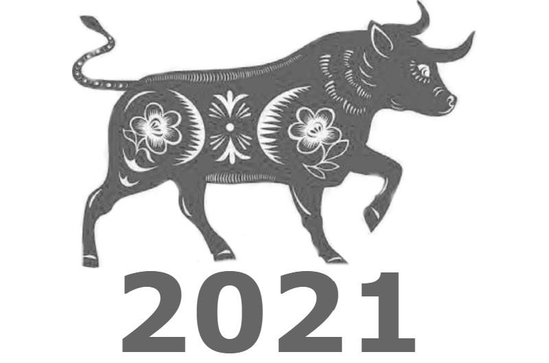 Астро-календарь на 2021 год